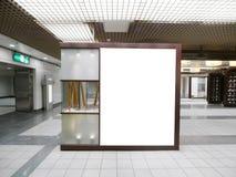 κενό πινάκων διαφημίσεων Στοκ φωτογραφία με δικαίωμα ελεύθερης χρήσης