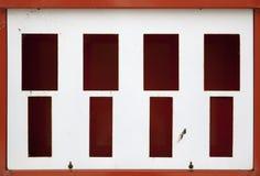 κενό πλαίσιο Στοκ φωτογραφία με δικαίωμα ελεύθερης χρήσης