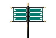 Κενό σημάδι κατεύθυνσης με τα βέλη που απομονώνεται στο άσπρο υπόβαθρο με το ψαλίδισμα της πορείας Στοκ Εικόνα