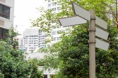 Κενό σημάδι οδών με το υπόβαθρο δέντρων Στοκ φωτογραφίες με δικαίωμα ελεύθερης χρήσης