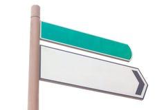 Κενό σημάδι οδών που απομονώνεται στο λευκό Στοκ φωτογραφίες με δικαίωμα ελεύθερης χρήσης
