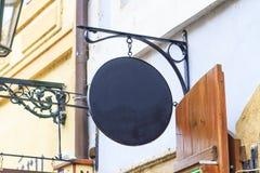 Κενό σημάδι οδών Στοκ εικόνες με δικαίωμα ελεύθερης χρήσης