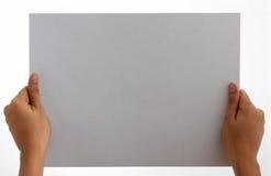 κενό χαρτόνι Στοκ εικόνα με δικαίωμα ελεύθερης χρήσης