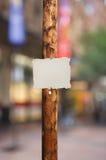 κενό χαρτόνι pice Στοκ φωτογραφίες με δικαίωμα ελεύθερης χρήσης