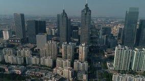 Κεραία πέρα από τους ουρανοξύστες φιλμ μικρού μήκους
