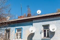 Κεραία σπίτι παλαιό Στοκ Εικόνες