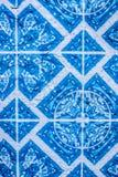 Κεραμίδια με τις γεωμετρικές μορφές χαρακτηριστικές της Πορτογαλίας Στοκ Εικόνα