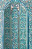 Κεραμίδια μωσαϊκών της Μεσο-Ανατολικής αρχιτεκτονικής Στοκ εικόνες με δικαίωμα ελεύθερης χρήσης