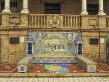 Κεραμικός πάγκος Σεβίλη της Βαρκελώνης Στοκ φωτογραφία με δικαίωμα ελεύθερης χρήσης
