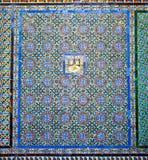 Κεραμωμένος τοίχος του προι4σταμένου Patio σε Λα Casa de Pilatos, Σεβίλη, S Στοκ Εικόνες