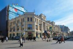 Κερδοφόρο σπίτι της εμπορικής κοινωνίας της Μόσχας Στοκ Εικόνα