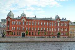 Κερδοφόρο σπίτι του Α Α Stenbok-Fermor Αγία Πετρούπολη στοκ εικόνα
