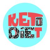 Κετονογενετική διατροφή το σύνθημα της υγιούς κατανάλωσης εγγραφή ζωηρόχρωμα χρώματα ελεύθερη απεικόνιση δικαιώματος