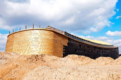 κιβωτός Νώε s Στοκ εικόνα με δικαίωμα ελεύθερης χρήσης