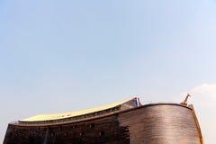 Κιβωτός του Νώε Στοκ φωτογραφία με δικαίωμα ελεύθερης χρήσης