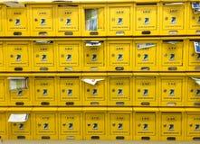 Κιβώτια επιστολών στο κτίριο γραφείων σε Saigon, Βιετνάμ Στοκ Φωτογραφία