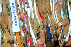 κιβώτια που ανακυκλώνονται Στοκ εικόνα με δικαίωμα ελεύθερης χρήσης