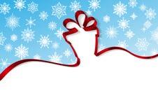 Κιβώτιο δώρων από τις κορδέλλες που απομονώνονται στην άσπρη διανυσματική απεικόνιση υποβάθρου, σύμβολο διακοπών γενεθλίων, Χριστ ελεύθερη απεικόνιση δικαιώματος