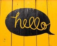 Κιβώτιο κίτρινο Στοκ εικόνα με δικαίωμα ελεύθερης χρήσης
