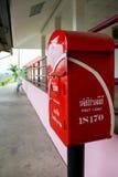 Κιβώτιο ταχυδρομείου της Ταϊλάνδης Στοκ Φωτογραφία