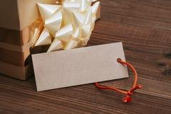 Κιβώτιο του δώρου των Χριστουγέννων Στοκ φωτογραφία με δικαίωμα ελεύθερης χρήσης