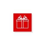 Κιβώτιο δώρων με ένα τόξο Στοκ εικόνες με δικαίωμα ελεύθερης χρήσης