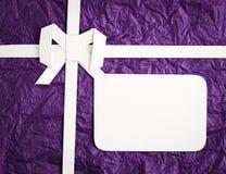 Κιβώτιο δώρων με την ετικέττα δώρων Στοκ Εικόνα
