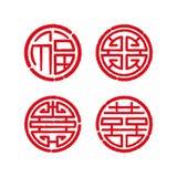 Κινέζικα τέσσερα που ευλογούν το γραμματόσημο σημαδιών Στοκ Εικόνα