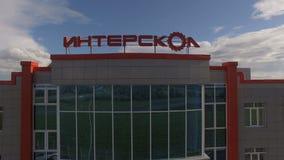 Κινήσεις καμερών επάνω κατά μήκος της πρόσοψης και του μπλε ουρανού γυαλιού οικοδόμησης απόθεμα βίντεο