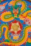 Κινεζικά έργα ζωγραφικής τοίχων δράκων Στοκ Εικόνα