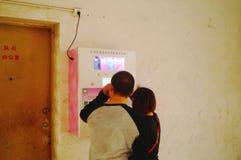 Κινεζικά ζεύγη στα προφυλακτικά οδών δωρεάν Στοκ φωτογραφία με δικαίωμα ελεύθερης χρήσης