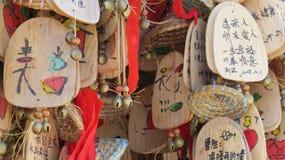 Κινεζικά καλά σημεία τύχης Στοκ εικόνες με δικαίωμα ελεύθερης χρήσης