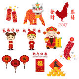 Κινεζικά νέα εικονίδια και Cliparts έτους Στοκ εικόνα με δικαίωμα ελεύθερης χρήσης