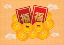 Κινεζικά νέα κόκκινα πακέτα έτους και χρυσό νόμισμα Στοκ Φωτογραφίες