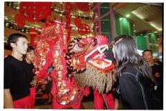 Κινεζικά νέα yars Στοκ φωτογραφίες με δικαίωμα ελεύθερης χρήσης