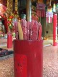κινεζικά ραβδιά τύχης Στοκ Εικόνες