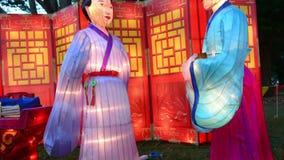 Κινεζικά φανάρια ζευγών στο φεστιβάλ φαναριών του Ώκλαντ φιλμ μικρού μήκους