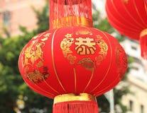 Κινεζικά φανάρια ντεκόρ Στοκ φωτογραφία με δικαίωμα ελεύθερης χρήσης