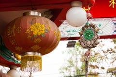 Κινεζικά φανάρια στην κινεζική νέα ημέρα ετών Στοκ εικόνα με δικαίωμα ελεύθερης χρήσης