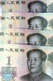 Κινεζικά χρήματα και νόμισμα - Renminbi, λογαριασμοί ενός Yuan στοκ φωτογραφία με δικαίωμα ελεύθερης χρήσης