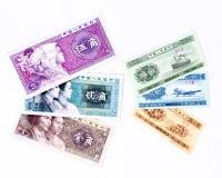 κινεζικά χρήματα Στοκ Εικόνες
