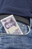 Κινεζικά χρήματα (RMB) στην μπροστινή τσέπη Στοκ φωτογραφία με δικαίωμα ελεύθερης χρήσης