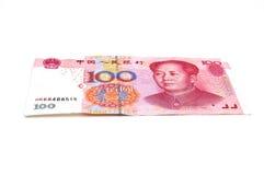 Κινεζικά χρήματα Yuan Στοκ Φωτογραφίες