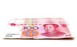 Κινεζικά χρήματα Yuan Στοκ εικόνες με δικαίωμα ελεύθερης χρήσης
