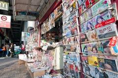 Κινεζικά mazgines στοκ εικόνες με δικαίωμα ελεύθερης χρήσης