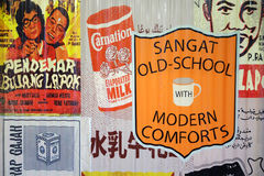 Κινεζικές αναδρομικές και εκλεκτής ποιότητας αφίσες διαφήμισης Στοκ Εικόνα