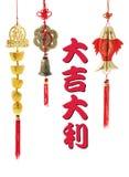 Κινεζικές νέες διακοσμήσεις έτους Στοκ φωτογραφία με δικαίωμα ελεύθερης χρήσης