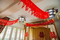 Κινεζική λέξη γαμήλιου χαιρετισμού στοκ φωτογραφία με δικαίωμα ελεύθερης χρήσης