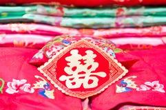 Κινεζική λέξη γαμήλιου χαιρετισμού Στοκ Εικόνα