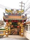 Κινεζική αψίδα στοκ φωτογραφία